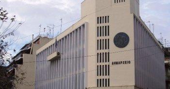 Προκήρυξη για την πρόσληψη Τεχνικού Συμβούλου για το Επιχειρηματικό Πάρκο Αγρινίου