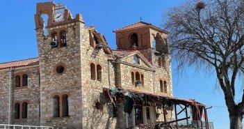 Σεισμός στην Ελασσόνα: Ζημιές στο Μεσοχώρι – Δείτε φωτογραφίες