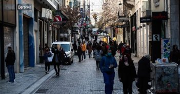Εμπορικός Σύλλογος Αγρινίου:  Ενημερώνει για τις 120 δόσεις στις ασφαλιστικές εισφορές