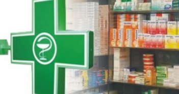 Φαρμακευτικός Σύλλογος Τριχωνίδος: Το νέο ωράριο των φαρμακείων