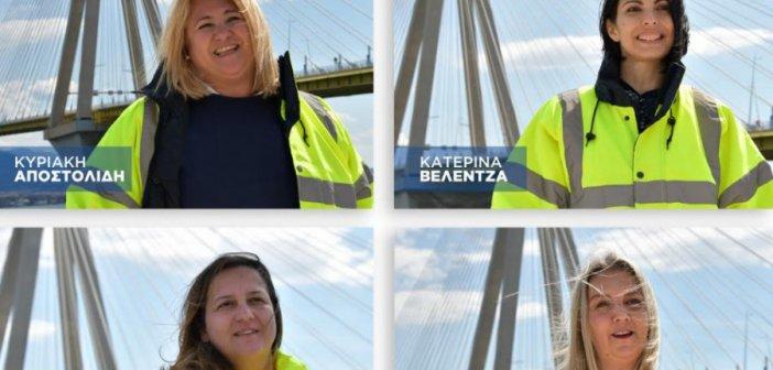 Τέσσερις γυναίκες ύψωσαν τη γαλανόλευκη στους 4 πυλώνες της Γέφυρας Ρίου – Αντιρρίου (VIDEO)