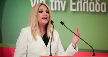 Η ομιλία της Φώφης Γεννηματά, ψηφιακά στην Δυτική Ελλάδα