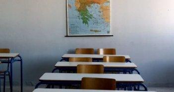 Κανονικά θα λειτουργήσουν Πρωτοβάθμια και Δευτεροβάθμια Εκπαίδευση σε όλο το Νομό Αιτωλοακαρνανίας και στον δήμο Μεσολογγίου την Δευτέρα