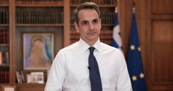 Tο μήνυμα του πρωθυπουργού για την πορεία εξόδου από το lockdown και τα μέτρα για το Πάσχα