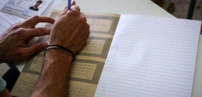Πανελλήνιες 2021: Παράταση προθεσμίας υποβολής αίτησης για αποφοίτους