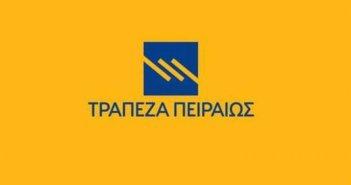 Η Τράπεζα Πειραιώς η μόνη ελληνική επιχείρηση  στην κορυφαία βαθμίδα αξιολόγησης του διεθνούς Οργανισμού CDP