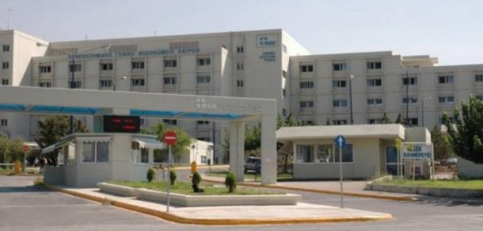 Νοσοκομείο Πατρών: Ανεστάλησαν τα εξωτερικά ιατρεία