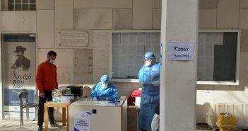 Σε ποιες περιοχές του δήμου Αγρινίου και ποιες ημέρες θα διενεργηθούν δωρεάν rapιd tests
