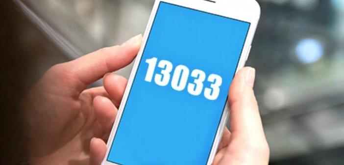 SMS στον κωδικό 4: Τι ερωτήσεις «ελέγχου» θα σας κάνουν οι αστυνομικοί