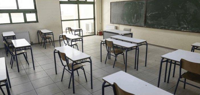 Σχολεία: Πότε επιτρέπεται η αποχή από τα μαθήματα και η «επιστροφή» στην τηλεκπαίδευση -3 περιπτώσεις