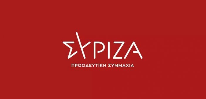 """ΣΥΡΙΖΑ Αιτωλοακαρνανίας: """"Το χρονικό ενός προαναγγελθέντος θανάτου"""""""