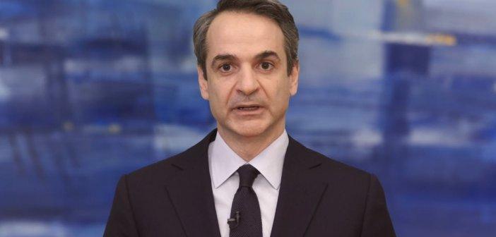 Μητσοτάκης: Έξι νέα μέτρα στήριξης για επιχειρήσεις και ελεύθερους επαγγελματίες