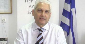 Περιφέρεια Δυτική Ελλάδας: Διαδικτυακή εκδήλωση για την ολοκλήρωση του Ευρωπαϊκού έργου Interreg CIAK και τη λειτουργία του Film Office