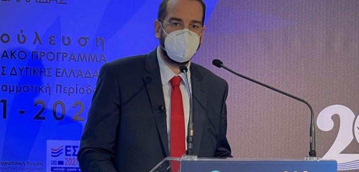 Νεκτάριος Φαρμάκης: Η Δυτική Ελλάδα δεν συμβιβάζεται με τίποτα λιγότερο από την πρωτιά και την πρωτοπορία
