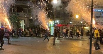 Αγρίνιο: Χαλκούνια στην πλατεία Δημοκρατίας και φέτος (Φωτογραφίες & βίντεο)