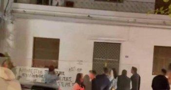 Περιστέρι: Κατέβρεξε με κουβά συγκεντρωμένους σε υπαίθριο πάρτι στη Βεάκη (φωτό)