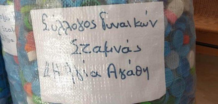 """Πέντε σακιά με πλαστικά καπάκια στην ΕΛΕΠΑΠ από τον σύλλογο """"Αγία Αγάθη"""" και τους κατοίκους της Σταμνάς (ΦΩΤΟ)"""