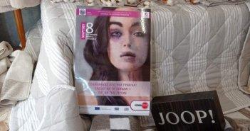 Αγρίνιο: «Ψάξε το μήνυμα στις βιτρίνες»