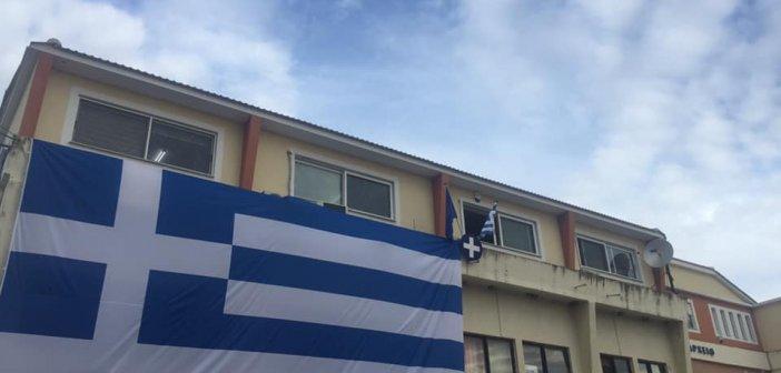 Μεσολόγγι: Καλύφθηκε από την ελληνική σημαία το Δημαρχείο
