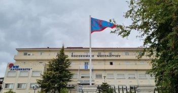 Μεσολόγγι: Το Νοσοκομείο τιμά τους αγώνες των Ελεύθερων Πολιορκημένων – Η ανάρτηση του Διοικητή