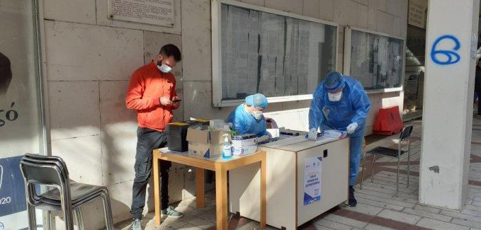 Rapid tests στην είσοδο του Δημαρχείου Αγρινίου σήμερα, 07/04