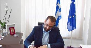 Μνημόνιο συνεργασίας μεταξύ των Περιφερειών Στερεάς Ελλάδας και Δυτικής Ελλάδας για την ανάδειξη της Λίμνης Κρεμαστών