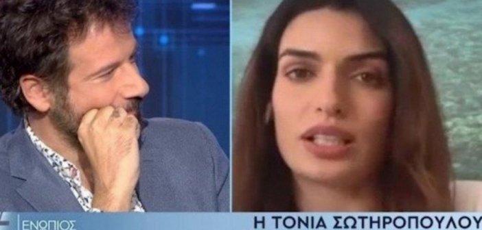 Κωστής Μαραβέγιας: Με την Τόνια είμαστε ήδη…«παντρεμένοι» (βίντεο)