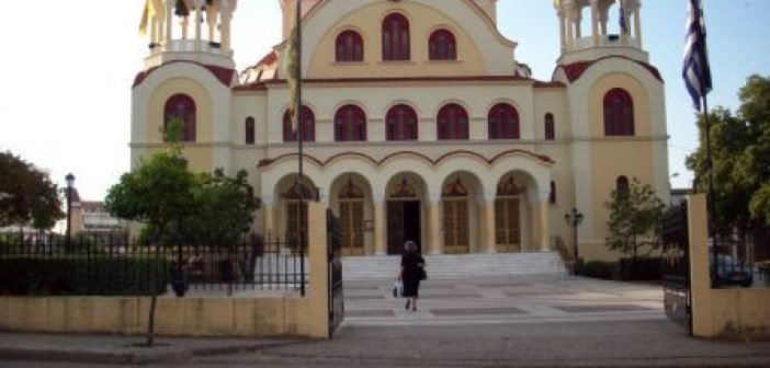 Αγρίνιο: Παρακολουθήστε σε ζωντανή μετάδοση την Ακολουθία της Μεγάλης Πέμπτης