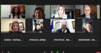 Συνεδρίασε η Περιφερειακή Επιτροπή Ισότητας Φύλων Δυτικής Ελλάδας, υπό την Αμαλία Βούλγαρη