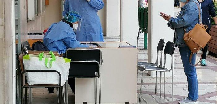 Δωρεάν rapid test αύριο στην Αιτωλοακαρνανία – Πού θα πραγματοποιηθούν