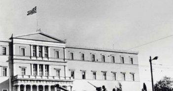 ΣΥΡΙΖΑ Μεσολογγίου: Ποτέ Χούντα ξανά