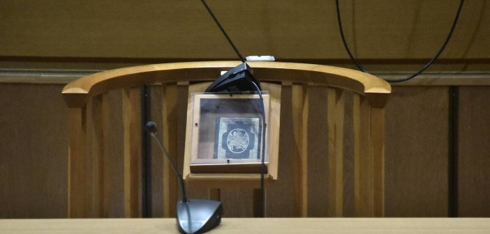 Συμβολική αποχή της Ένωσης Δικαστών και Εισαγγελέων την Τρίτη