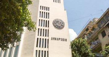 Ολοκλήρωση Διαδικτυακής Δράσης Ευαισθητοποίησης και Ενημέρωσης για την Κατάθλιψη από το ΚΕΠ Υγείας του Δήμου Αγρινίου