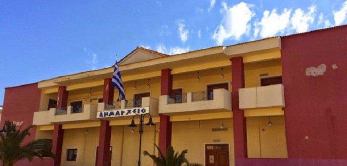 Ο Δήμος Ξηρομέρου για τα fake news περί διασποράς κρουσμάτων στο Δημαρχείο