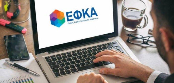 Περισσότερες από 10 ηλεκτρονικές υπηρεσίες του e-ΕΦΚΑ για λογιστές και φοροτεχνικούς