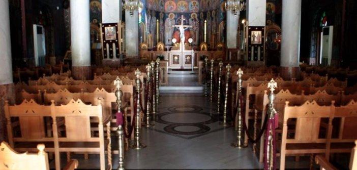 Εκκλησία: Θέλει λειτουργία όλων των ναών τις ημέρες του Πάσχα
