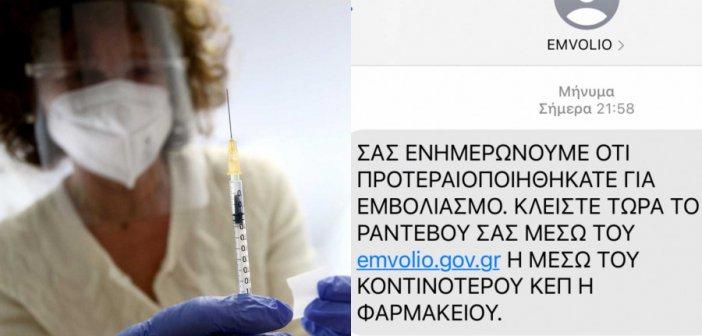 Ξεκινούν τα εμβόλια για τις ηλικίες από 30 έως 39 – Ποιες ηλικιακές ομάδες παίρνουν σειρά τις επόμενες μέρες