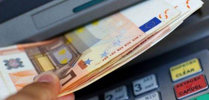 Πληρωμές σήμερα για επίδομα 534 ευρώ και δώρο Πάσχα 2020 σε 506.677 εργαζόμενους