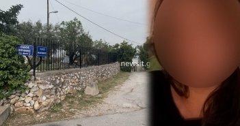 Επίθεση με καυστικό υγρό: Παλιός γνώριμος της 25χρονης στο στόχαστρο