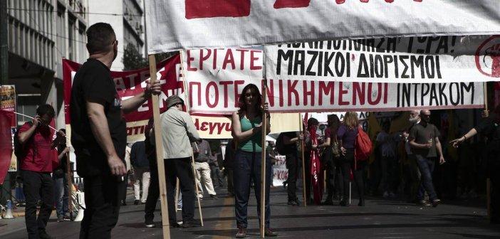 ΑΔΕΔΥ: Σε 24ωρη απεργία οι δημόσιοι υπάλληλοι στις 6 Μαΐου για την Εργατική Πρωτομαγιά
