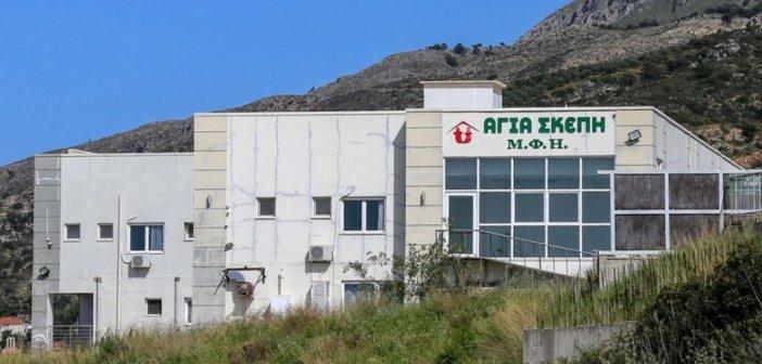 Γηροκομείο στα Χανιά: Εξετάζονται πάνω από 500 θάνατοι