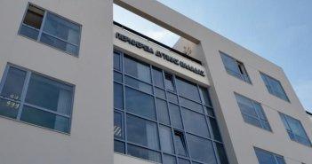 Νέο ΕΣΠΑ, νέα φιλοσοφία: Πρόκληση οι αυξημένοι πόροι για τη Δυτική Ελλάδα