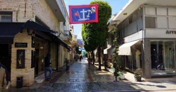Μεσολόγγι: Σημαιοστολισμός εμπορικών δρόμων και καταστημάτων (ΦΩΤΟ)
