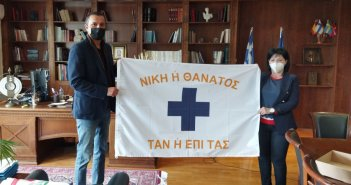 Εμποροβιομηχανικός Σύλλογος Μεσολογγίου: Παράδοση σημαιών σε Περιφέρεια και Εφορεία Αρχαιοτήτων