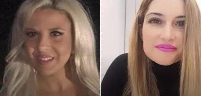 """Η απολογία της κατηγορουμένης για την επίθεση με το βιτριόλι: «Απέκτησα μια αρρωστημένη εμμονή μαζί της"""""""