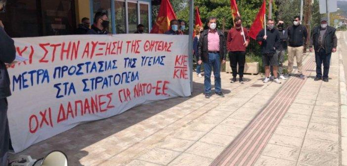 ΚΚΕ-ΚΝΕ: Παρέμβαση έξω από στρατόπεδο Μεσολογγίου για τους νέους στρατευμένους (εικόνες)
