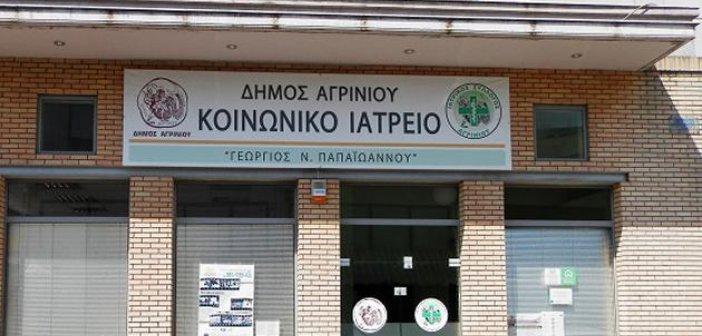 Το Κοινωνικό Φαρμακείο του Δήμου Αγρινίου για την Παγκόσμια Ημέρα Υγείας
