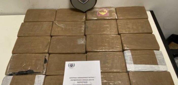 Πάτρα: Μετέφερε κοκαΐνη αξίας 956.000 ευρώ!  (εικόνες – video)