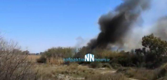 Ναύπακτος: Πυρκαγιά στην περιοχή του Πούντου – Βίντεο