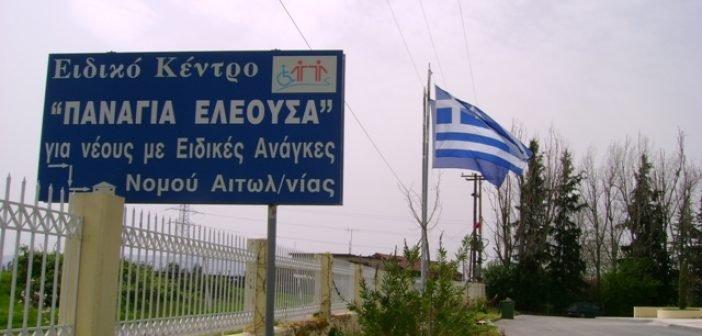 """Ευχαριστήριο από το Εργαστήρι """"Παναγία Ελεούσα"""" προς τις """"Ελληνικές Αλυκές"""""""